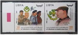 L21 - Libya 2014 MNH Cplte Set 2v. In One Strip - 60th Anniv Of Founding Libyan Scouts - Jamboree - Libië