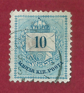 Hungría - 10 Kr - 1874 - Used Stamps