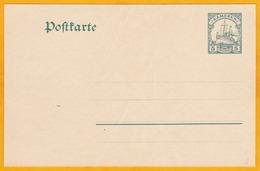Cameroun - Kamerun Bureaux Allemands - Entier Postal Yacht Impérial 5 Pf - Neuf MNH Excellent état