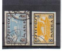 OST739  ESTLAND 1919  MICHL  12/13  Used / Gestempelt  SIEHE ABBILDUNG - Estland