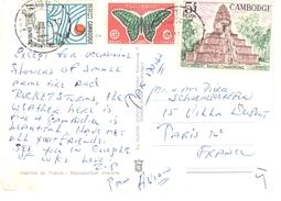 3922 PHNOM PENH Cambodge 6 Mai 1970 Carte Postale Par Avion France  Papillon Bahsei Chamkrong