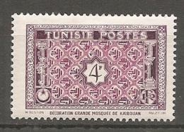 TUNISIE - Yv  N° 315   *   4f  Divers   Cote  0,75 Euro  BE 2 Scans - Tunisie (1888-1955)