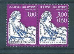 France Timbres De 1997 N°P3052A  Neufs ** - Neufs