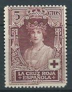 ESPAGNE ESPAÑA SPANIEN SPAIN ESPAÑA 1926 CRUZ ROJA 5 Cént ED 327 YV 289 MI 300 SG 396 SC B3
