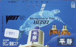 Télécarte Japon * TURTLE *  (1951) PHONECARD JAPAN * * TORTUE *   TELEFONKARTE * SCHILDKRÖTE - Turtles