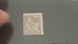 LOT 354638 TIMBRE DE FRANCE NEUF** N°113 VALEUR 200 EUROS
