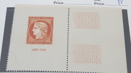LOT 354678 TIMBRE DE FRANCE NEUF** N°841 VALEUR 70 EUROS