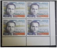 Lebanon 2001 Mi. 1406 MNH Stamp - Ibrahim Abdel Al - Electrecity & Water Engineer - Corner Blk/4 - Lebanon