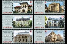 Romania 2014 Set - Bucharest, 555 Years Of Existence - 1948-.... Repubbliche