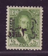 IRAQ 1932 STATE SERVICE ERROR - Iraq
