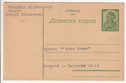 Serbia WWII Postal Stationery Postcard Dopisna Karta - Not Travelled? B170530