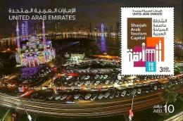 UAE - 2015 - Sharjah Arab Tourism Capital - Mint Souvenir Sheet - United Arab Emirates