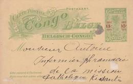 Congo Belge - Entier De 5c. Avec Surcharge 15c. Vers La Mission Catholique De Kisantu