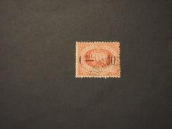 SAN MARINO - 1892  STEMMA C. 10 Su 20 - TIMBRATO/USED - Oblitérés
