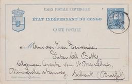 Congo Belge - Entier De 15c. Oblitéré à Lusambo