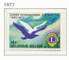 NB- [1849] Belgique 1977, Lions International, District Belge, 2 Mouettes Et Sigle, SNC