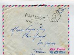 Cp - Lettre En Franchise - BPAN LARTIGUE AGENCE POSTALE - Lartigue Oran 11.1.1961 - Marcophilie (Lettres)