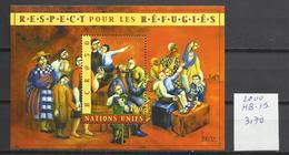 HOJA BLOQUE  7 NACIONES UNIDAS SEDE GENÉVE SUIZA O.N.U NUEVO MNH**. NAZIONI UNITE Foglio SEDE Souvenir Geneve Svizzera