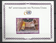 HOJA BLOQUE  10 NACIONES UNIDAS SEDE GENÉVE SUIZA O.N.U NUEVO MNH**. NAZIONI UNITE Foglio SEDE Souvenir Geneve Svizzera