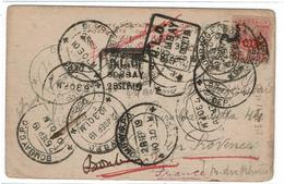 CTN40/1 - JAPON CPA CIRCULEE II° SEMESTRE 1919 CIRCUIT A ETUDIER THEME TRAIN GARE - Covers & Documents