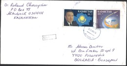 Mailed Cover (letter) With Stamps Space, President Nazarbayev 1993 From Kazakhstan To Bulgaria
