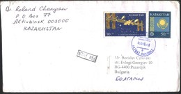 Mailed Cover (letter) With Stamps Space, Flag 1993 From Kazakhstan To Bulgaria