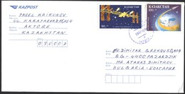 Mailed Cover (letter) With Stamps Space  1993 From Kazakhstan To Bulgaria