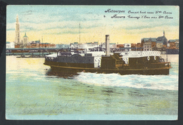 +++ CPA - ANVERS - ANTWERPEN - Passage D'eau Vers Ste Anne - Feldpost 1915    // - Antwerpen
