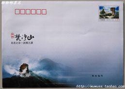 2015 CHINA PF MT.FAN JING P-COVER - Summer 2014 : Nanjing (Youth Olympic Games)
