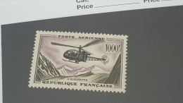 LOT 354708 TIMBRE DE FRANCE NEUF* N°37 VALEUR 46 EUROS