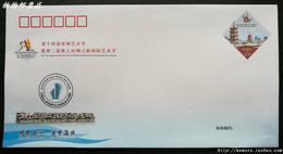 2014 CHINA PF MARITIME SILK ROAD-QUAN ZHOU P-COVER - Summer 2014 : Nanjing (Youth Olympic Games)