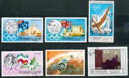 Asien - Sharjah  -  Sammlung - Schardscha