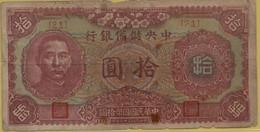 1943 Central Reserve Bank Of China P-J20 10 Yuan Banknote Circulated - China