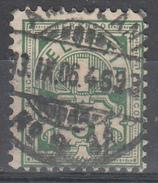 D6336 - Switzerland Mi.Nr. 53 O/used, Ambulant
