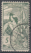 D6339 - Switzerland Mi.Nr. 71I O/used