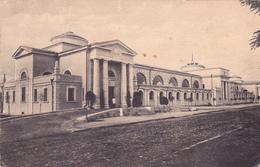 PYATIGORSK, CAUCASIA, RUSSIA - MUD BATHS - Georgia