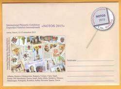 "2015 Moldova Moldavie Moldau; International Philatelic Exhibition ""Notos-2015."" Greece. Athens. - Philatelic Exhibitions"