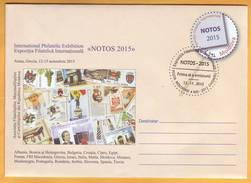 "2015 Moldova Moldavie Moldau; International Philatelic Exhibition ""Notos-2015."" Greece. Athens. FDC - Philatelic Exhibitions"