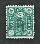 KOREA 1884 - Yin-Yang - 50 Mon Green - Mi:KR IM II - Corea (...-1945)