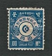 KOREA 1884 - Yin-Yang - 100 Mon Blue/rose - MH - Mi:KR IM III - Corea (...-1945)