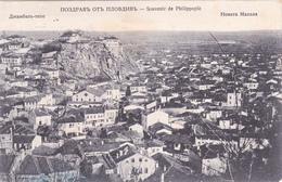 BULGARIA - PLOVDIV, SOUVENIR DE PHILIPPOPLE 1909 - Bulgarie