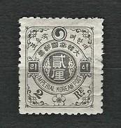 KOREA 1900 - Yin-Yang - 2 Sen, Grey - MH - Mi:KR IM 13C - Corea (...-1945)