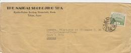 Japon Lettre Pour La France 1928