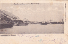 BULGARIA - SOUVENIR DE SISTOV 1906 - Bulgarie
