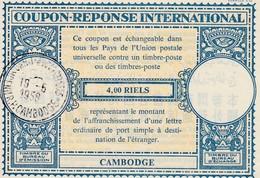 Cambodge Coupon-réponse International 1958