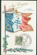 Carte Maximum   -  Exposition D'Aviculture Du 30mars Au 3 Avril 1945 - France