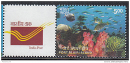 INDIA 2014 MY STAMP, Port Blair Island, Bay Of Bengal, MARINE FAUNA, Fishes, 1 Stamp, Limited Issue, MNH(**)