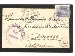 Grand Duché De Luxembourg L.de Deuil écrite De Eisch C.Luxembourg 25/4/1917 Censure V.Anvers Belgien PR4709