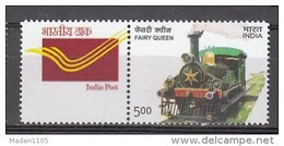 INDIA, 2014, Fairy Queen, Train, Engine, Railways, My Stamps, Stamp,  With Tab, MNH, (**)