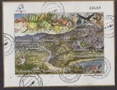 A270- KOLUMBIEN / COLOMBIA. MI#:1753-59. USED COMPLETE SHEET, EMERALDS, FLOWERS, BIRDS- FOLDED- PTO MURILLO CANCEL-RARE